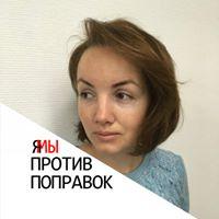 Рисунок профиля (Татьяна Титова)
